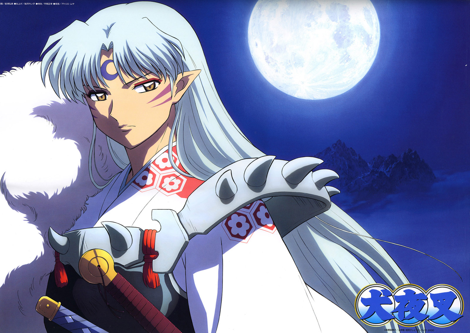 Sesshomaru and Kagome Lemon Fic http://genuardis.net/kagome/kagome-lemon.htm